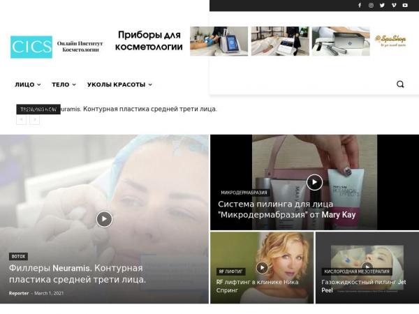 cics.com.ua