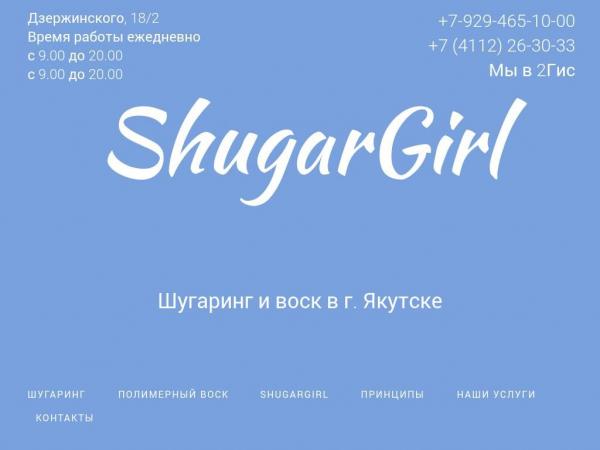 shugaringyakutsk89294651000.com