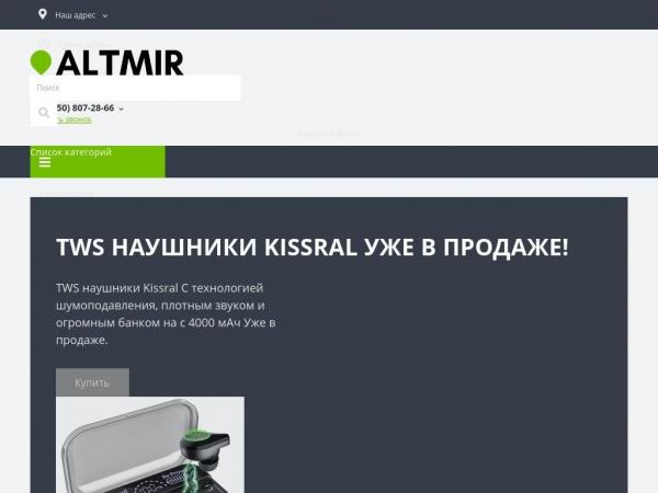 altmir.in.ua