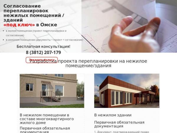 omsk55proekt.online