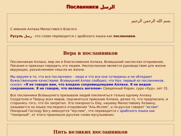 rusul.men