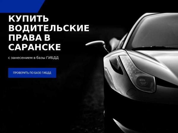 saransk.sam-poehall.com
